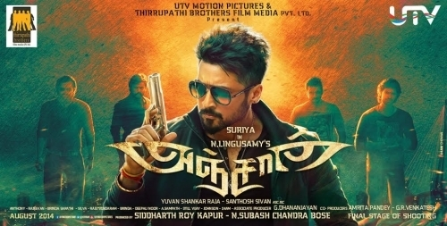 anjaan-first-look-posters04